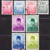 zberateľský predmet INDONÉZIA 1951, raze  vyrobil leopold4