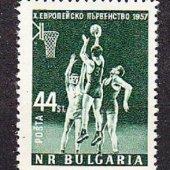 tovar BULHARSKO 1957, ** č  vyrobil jrac