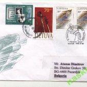 náhľad k tovaru FDC Šport 1996 Litva