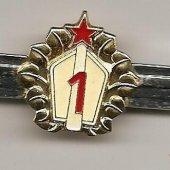 tovar odznak , vojenský, t  vyrobil jrac