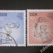 predmet DDR 1975 Mi 2065 a 7  od jrac