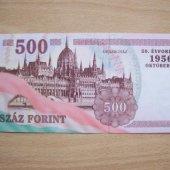 tovar Madarsko 500 Forint   vyrobil svatopluk