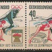 tovar ČSSR 1971 - Skok do   vyrobil svatopluk