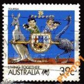 predmet Austrália - Mi. 1127  od svatopluk