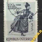 náhľad k tovaru Rakúsko MI 1231