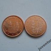 náhľad k tovaru Španielsko 2 x 5 cen
