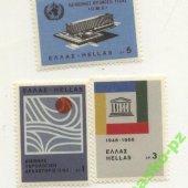 zberateľský predmet čisty znamky UNESCO   vyrobil svatopluk
