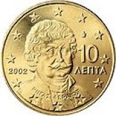 tovar Grécko - 10.cent 200  vyrobil svatopluk