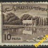 náhľad k tovaru Pakistan