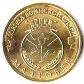 tovar RUSKO 10 rubľov 2011  vyrobil korvin