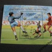 zberateľský predmet Lao blok futbal 1991  vyrobil korvin