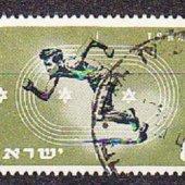zberateľský predmet IZRAEL 1950, razená   vyrobil korvin