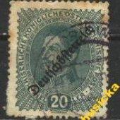 tovar Rakúsko MI 234  vyrobil lotrinsky