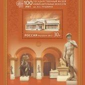 náhľad k tovaru Rusko 2012  Puškinov