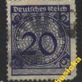 predmet Deutsches Reich MI 3  od lotrinsky
