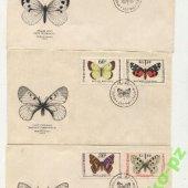 tovar FDC Motýľov  1966  Č  vyrobil lotrinsky