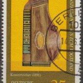predmet Znamka DDR - hudobne  od lotrinsky