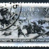 zberateľský predmet D   ZSSR   Mi 832  vyrobil lotrinsky
