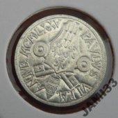 tovar Vatikán 2 líry 1975  vyrobil lotrinsky