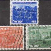 zberateľský predmet Znamka ISRAEL - kraj  vyrobil lotrinsky