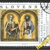 náhľad k tovaru Slovensko Pofis 133