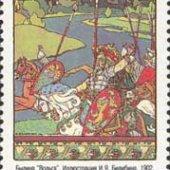 tovar Rusko 1997 **Európa.  vyrobil hus