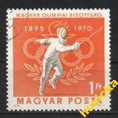 náhľad k tovaru Maďarsko MI 2618