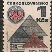 tovar ČSSR 1971 - Horácko,  vyrobil hus