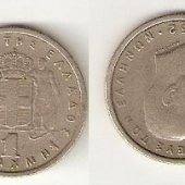 tovar 1 drachma 1962  vyrobil hus