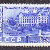 zberateľský predmet ZSSR 1952, * čistá.   vyrobil hus