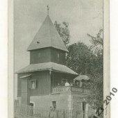 tovar Petrovce-Letovisko-1  vyrobil hus