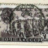 náhľad k tovaru D   ZSSR    Mi 754