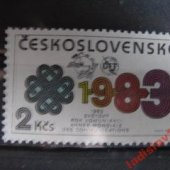 predmet čssr**1983  od hus