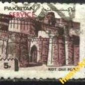 predmet Pakistan  od hus